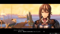 Atelier Ryza: Ever Darkness & The Secret Hideout (PS4)   © Koei Tecmo 2019    2/4